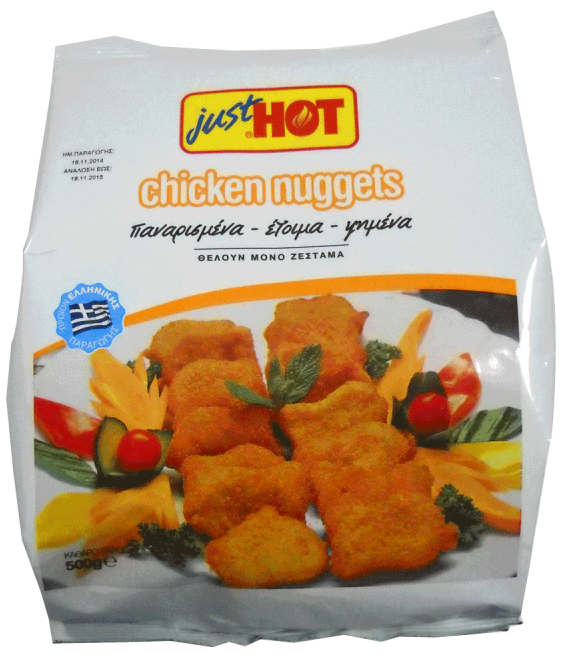 Just+Hot+Chicken+Nuggets+%CE%A8%CE%B7%CE%BC%CE%BC%CE%AD%CE%BD%CE%B1+%CE%9A%CE%B1%CF%84%CE%B1%CF%88%CF%85%CE%B3%CE%BC%CE%AD%CE%BD%CE%B1+500gr