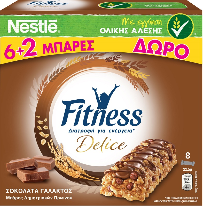 Nestle Fitness Bars Milk Chocolate 22,5gr 6+2 Δώρο