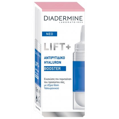 Diadermine Booster Lift + Hyalouronic 15ml