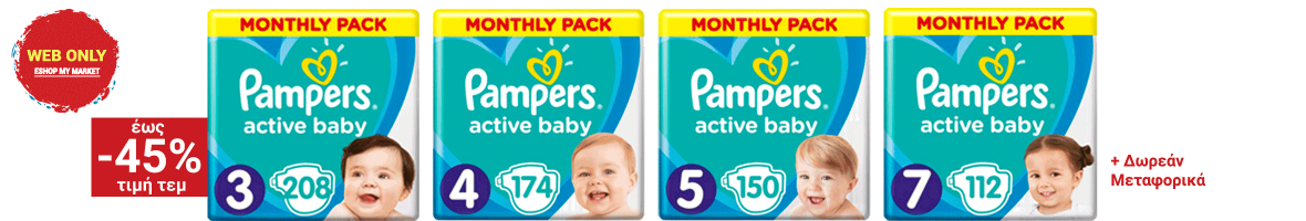 Pampers active baby webonly19 moro