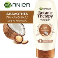 Botanic Therapy Conditioner Coco Macadamia 200ml