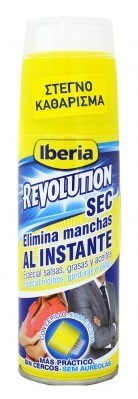 Iberia Revolution Spray Καθαρισμού 200ml