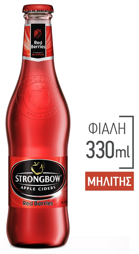 Strongbow Red Berries Μηλίτης 330ml