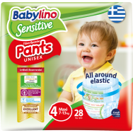 Babylino Sensitive Pants Πάνες No4 28τεμ (7-13Kg)