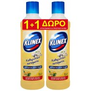 Klinex Λεμόνι Καθαριστικό Πατώματος Λεμόνι 1lt 1+1 Δώρο