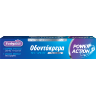 Feel Good! Power Action Οδοντόκρεμα 75ml