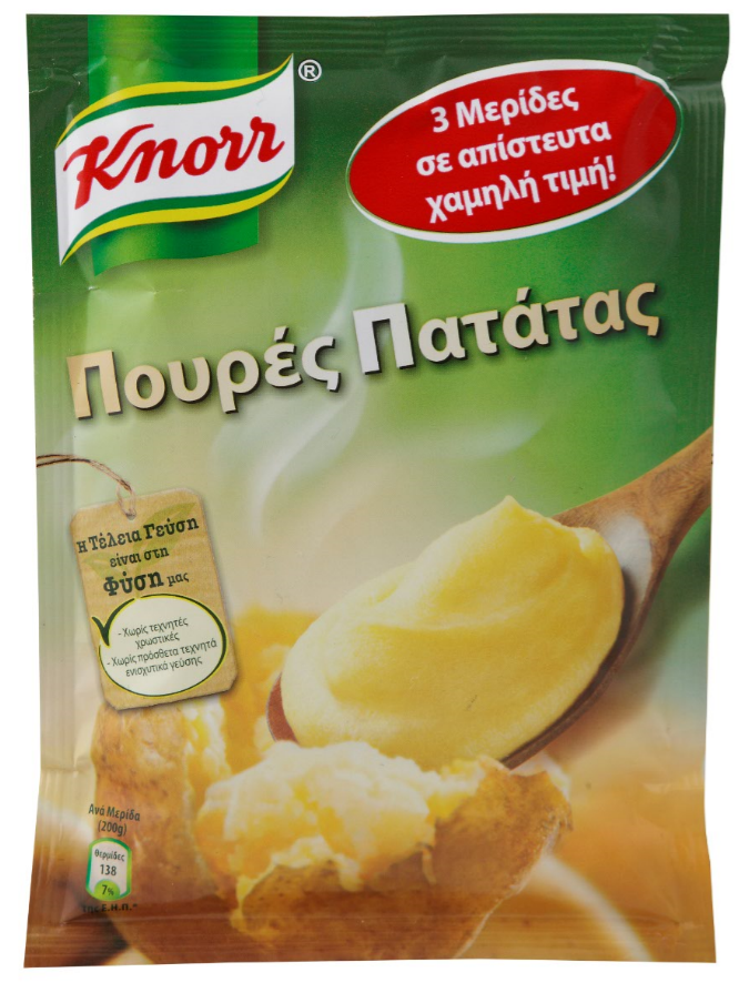 Knorr+%CE%A0%CE%BF%CF%85%CF%81%CE%AD%CF%82+95gr