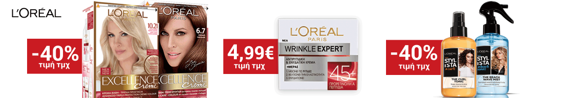 L'oreal fylladio beauty