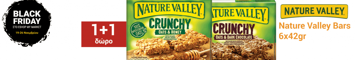 Nature Valley BF coffee