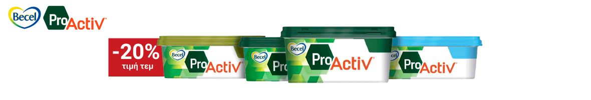 Becel pro active sm22 gala