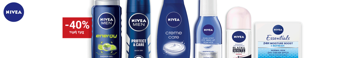 Nivea fylladio beauty
