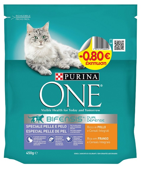 Purina One Coat & Hairball Κοτόπουλο 450gr -0,80