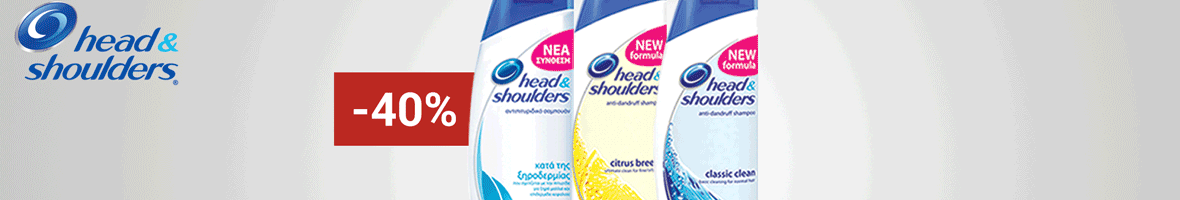 Head and Shoulders Fylladio beauty