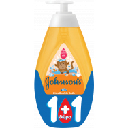 Johnson's Kids Bubble Bath 750ml(1+1)