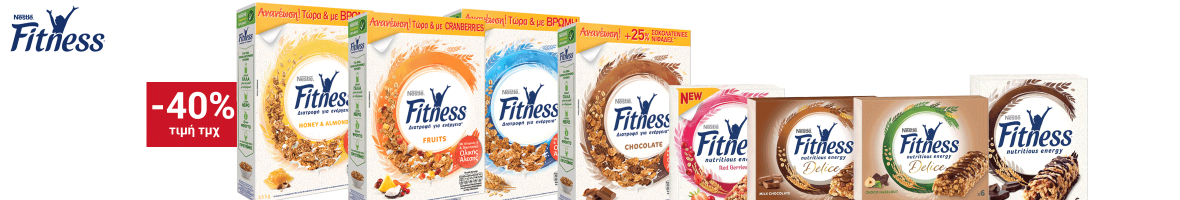 Nestle Fitness coffee Fylladio
