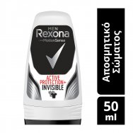 Rexona Men Active Invisible Roll-On 50ml