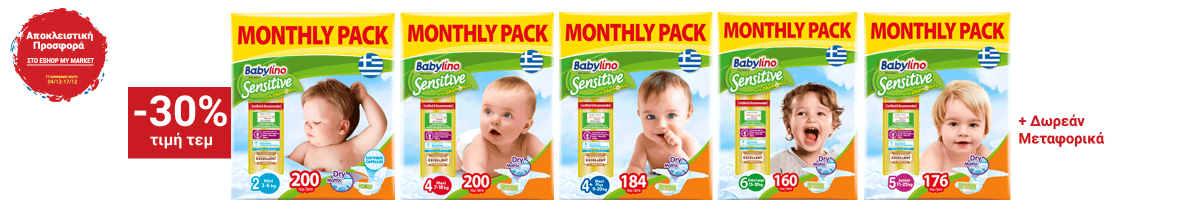 Babylino monthly webonly24 moro