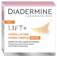 Diadermine Cream Lift+Sun Protect Κρέμα Ημέρας 50ml