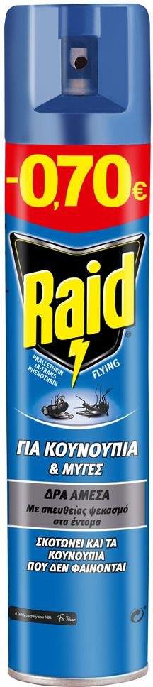 Raid%C2%AE+Flying+2x300ml+-0%2C70%E2%82%AC
