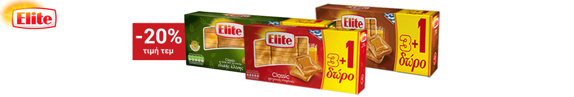 Elite fryganies pro08 snacks (elbisco)