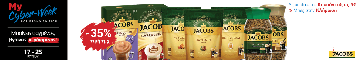 Jacobs mcw coffee