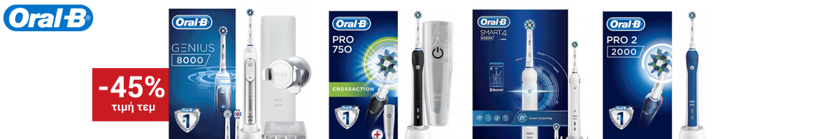 Oral-b sm7 beauty