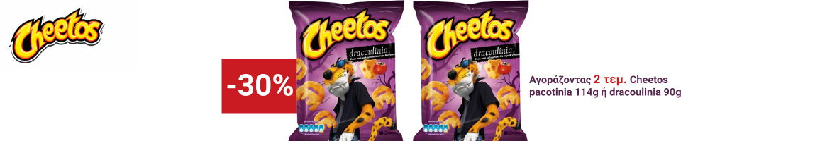 Cheetos sm23 snacks