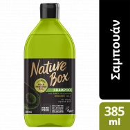 Nature Box Avocado Σαμπουάν 385ml