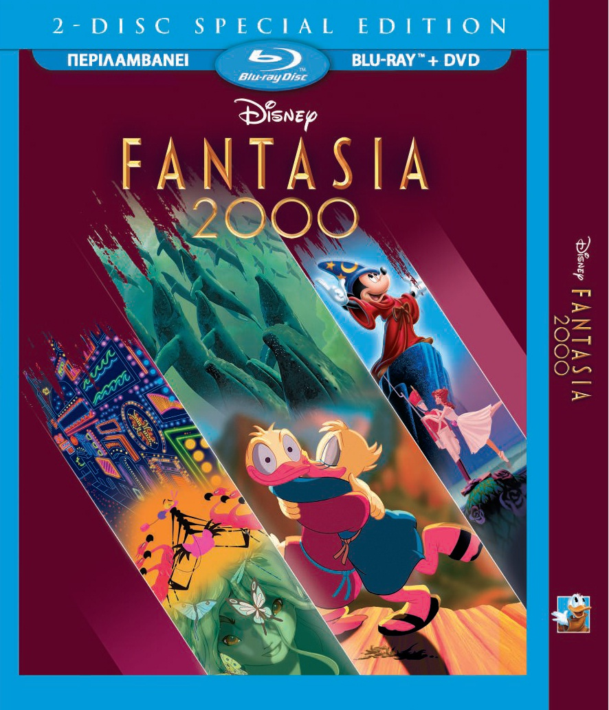 Fantasia 2000 2 Disc Special Edition Combo