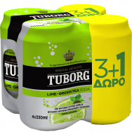 Tuborg Lime Green Tea Κουτί 330ml 3+1Δώρο