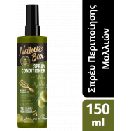 Nature Box Olive Spray Conditioner 200ml