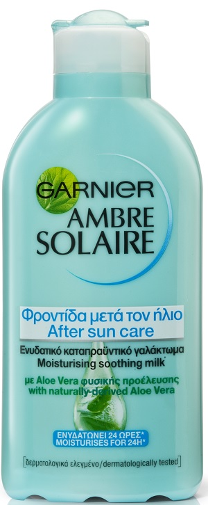 Ambre Solaire Aντηλιακό Γαλάκτωμα After Sun 200ml