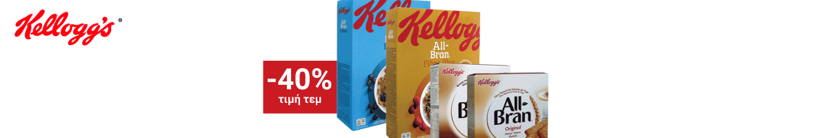 Kelloggs all bran sm6 coffee