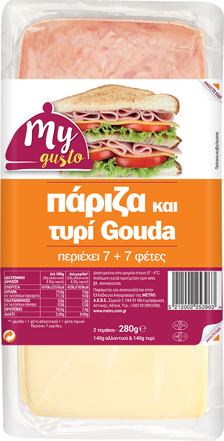 My Gusto Παρίζα & Τυρί Gouda 280gr