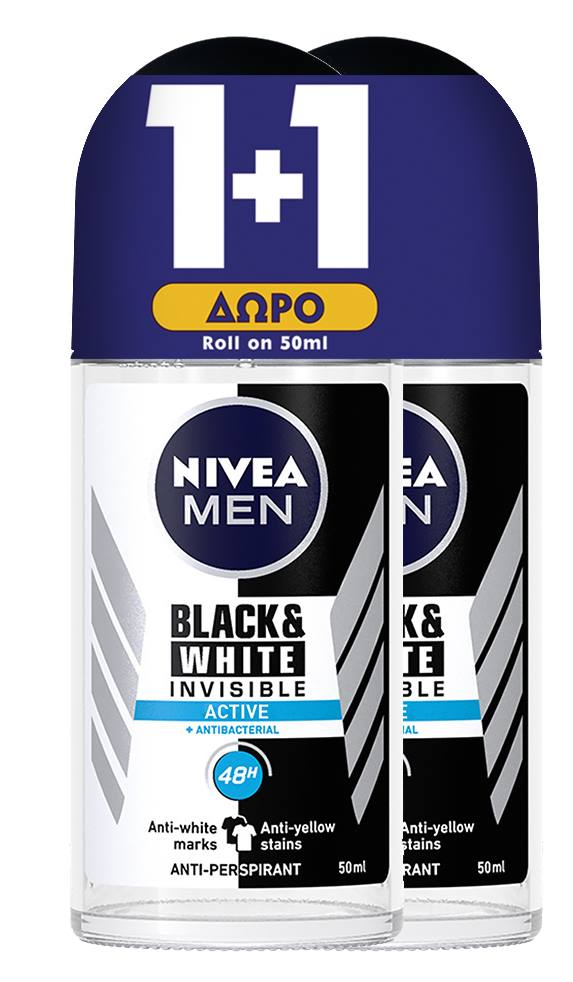 Nivea Men Black & White Active Roll On 50ml 1+1 Δώρο