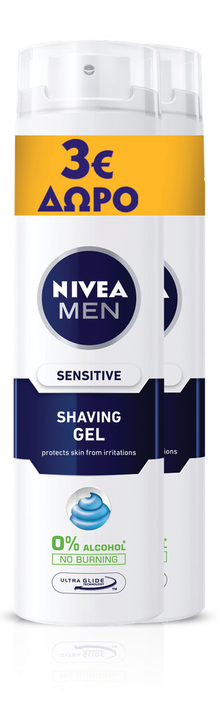 Nivea Sensitive Gel Ξυρίσματος 2x200ml -3,00€