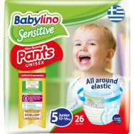 Babylino Sensitive Pants Πάνες No5 26τεμ (10-16kg)