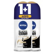 NIvea Deo Αποσμητικό Roll-On Black & White Silk Smooth 50ml 1+1 Δώρο