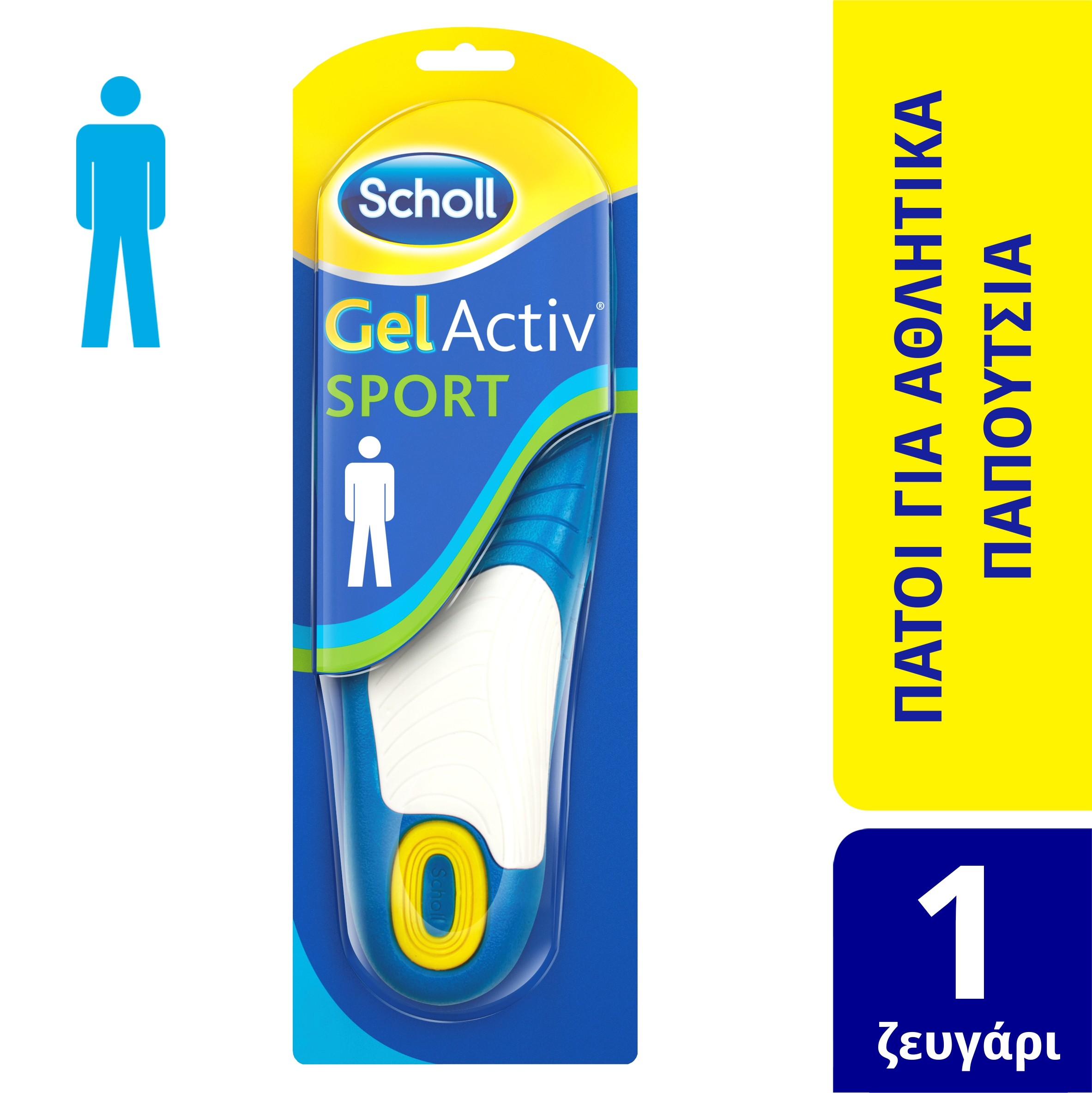 Scholl Πάτοι Gel Active Sport Men