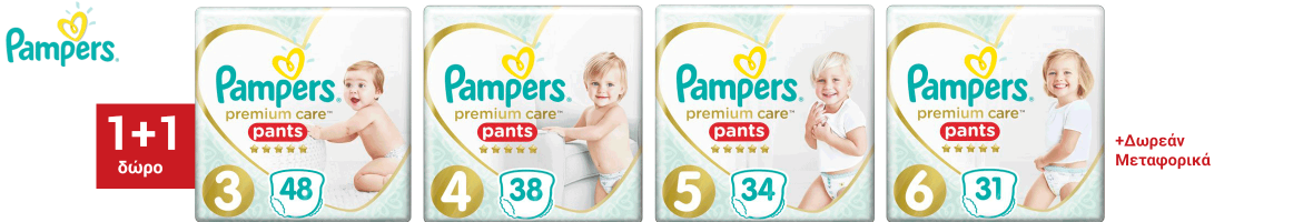 Pampers premium care pants sm21 front