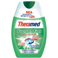 Theramed 2in1 Οδοντόκρεμα Βότανα 75ml