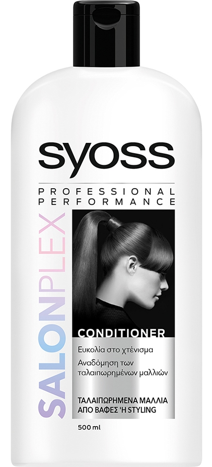 Syoss Contitioner Salonplex 500ml