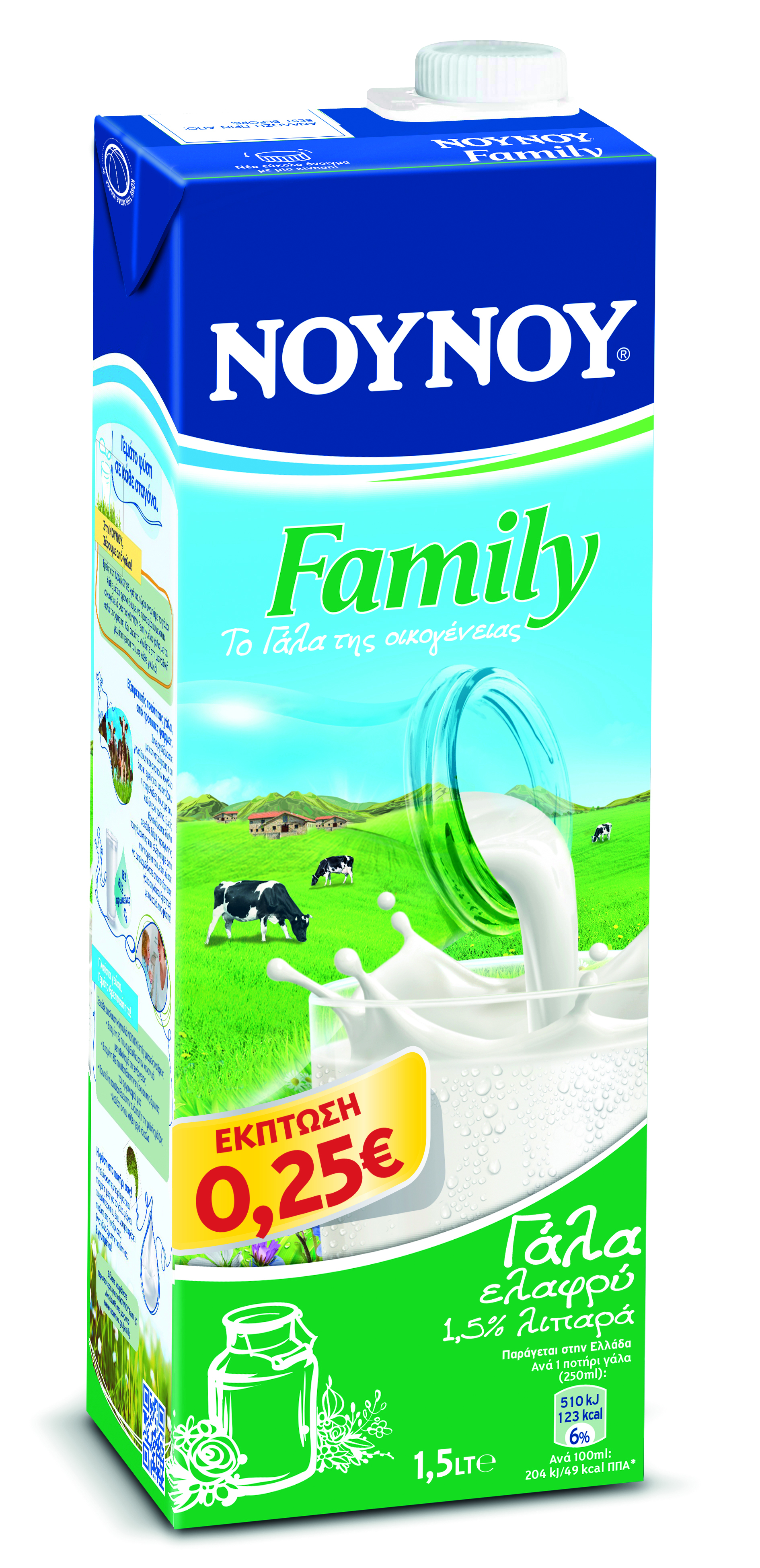 ΝΟΥΝΟΥ Family Light 1,5lt -0,25€