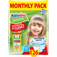 Babylino Sensitive Pants Monthly Pack Νο7 (17+kg) 126τεμ