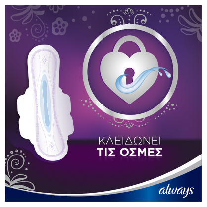 Always Platinum Ultra Normal Plus No1 Με Φτερά 8 τεμ.