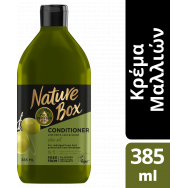 Nature Box Olive Conditioner 385ml