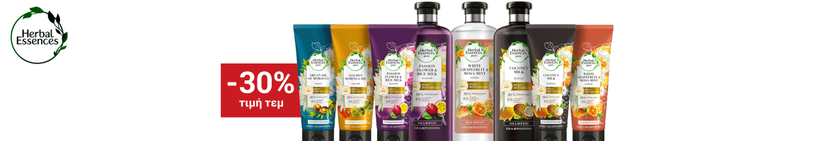 Herbal Essences sm13 beauty