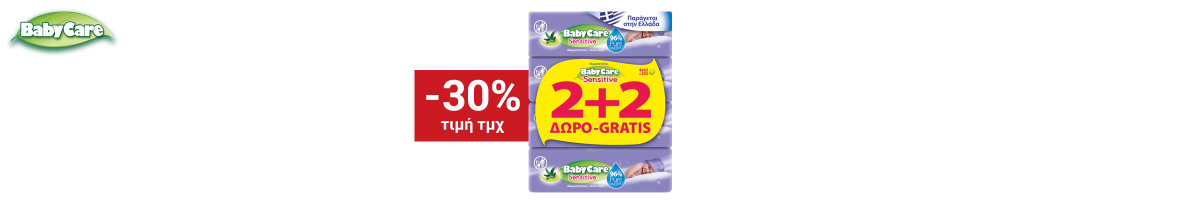 Babycare wipes sm20 moro