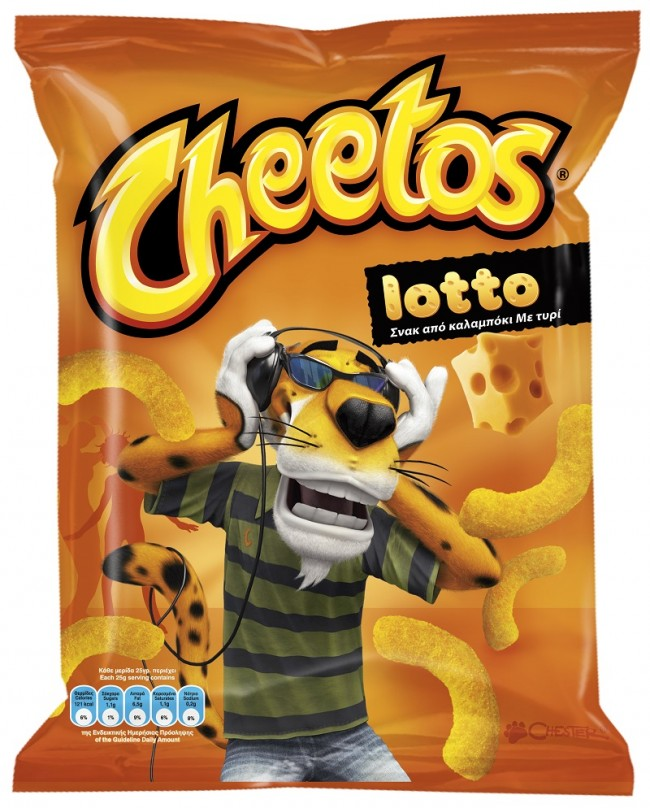 Cheetos Lotto 115gr