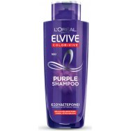 Elvive Colorvive Purple Σαμπουάν 200ml